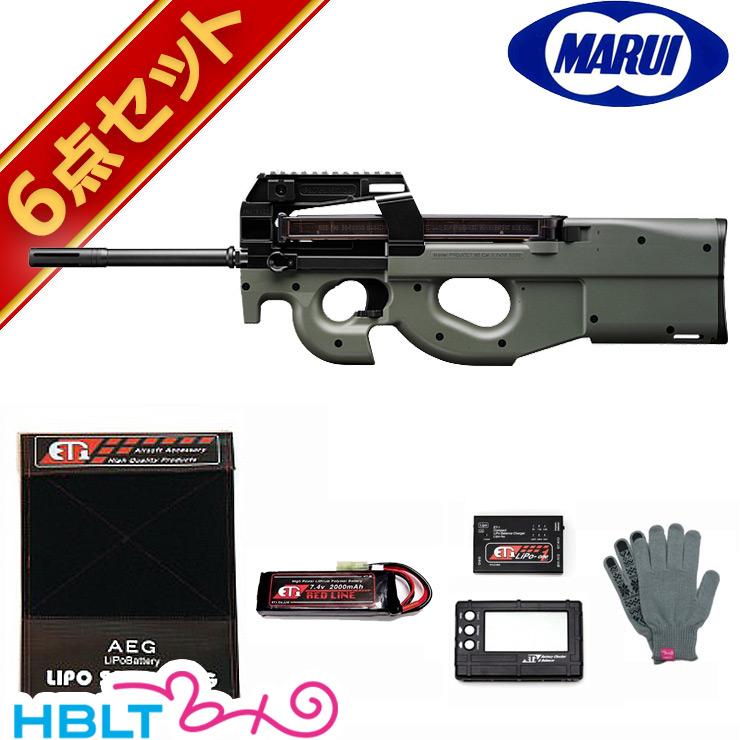 【東京マルイ】FN PS90 FG HC ハイサイクル電動ガン LiPoバッテリー フルセット /エアガン/FN社/ベルギー/P90/P.90/サバゲ/スターター
