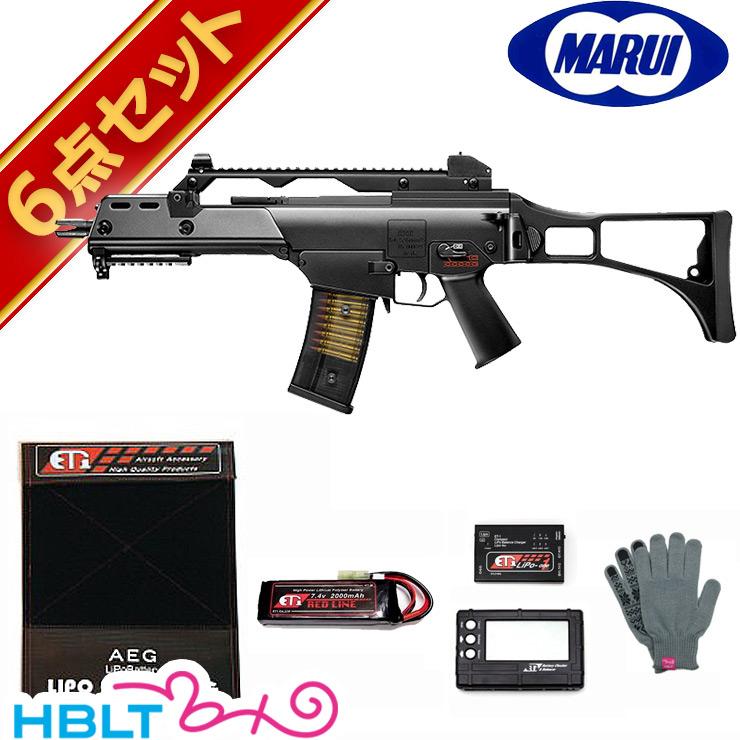【東京マルイ】H&K G36C 電動ガン LiPoバッテリー フルセット /エアガン/HK/リポ/フルセット