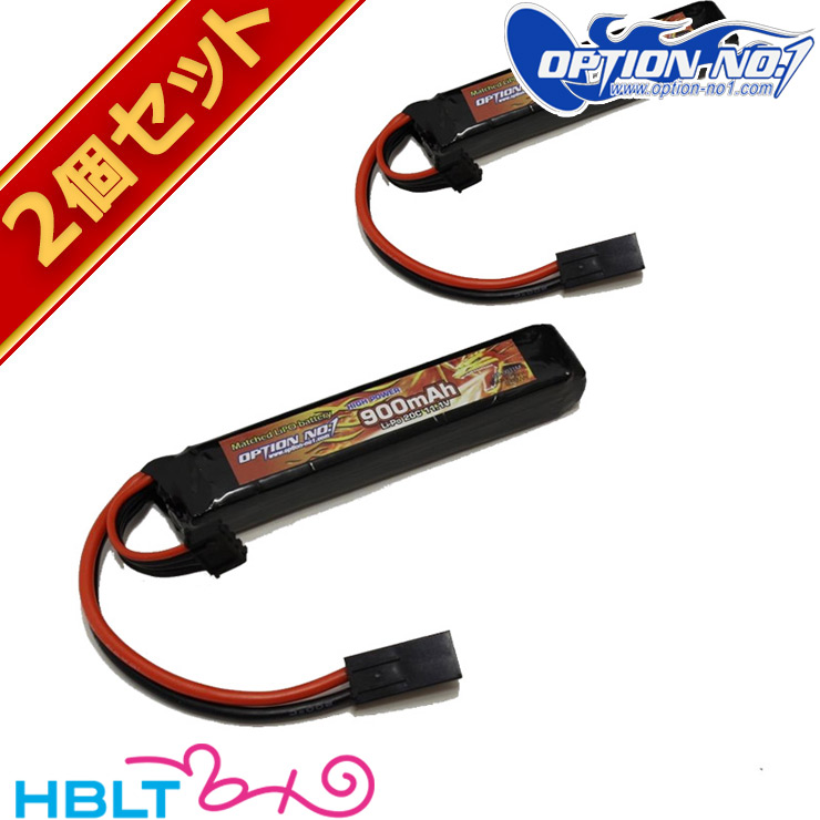OPTION No.1 LiPo バッテリー High Power 900mAh 11.1V(マルイミニ・コネクター /ストックイン) 2個セット /マッチド リポ LI-PO Battery 充電式 電池 セット サバゲー