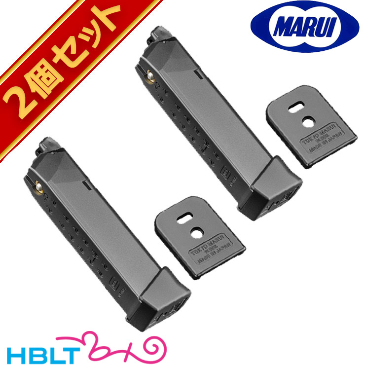 東京マルイ グロック22 スペア マガジン ガスブローバック ハンドガン 用 25連 2個セット /Glock22 G22 サバゲー