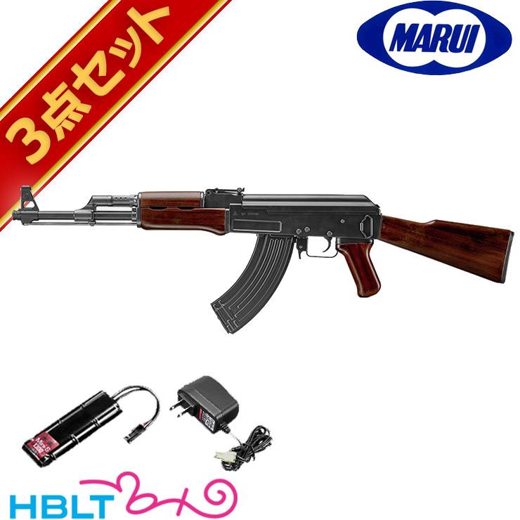 【東京マルイ】AK47 TYPE-3 次世代電動ガン バッテリー・充電器フルセット /エアガン/ソ連/ソビエト/ロシア/共産圏