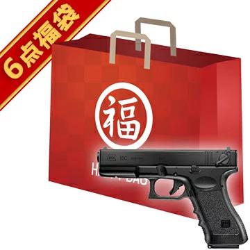 2019 福袋 電動ハンドガン セット! グロック18C BK 東京マルイ /電動 エアガン Glock18C G18C フルセット サバゲー 銃