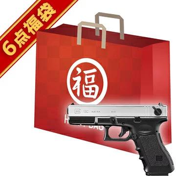 2019 福袋 電動ハンドガン セット! グロック18C SV 東京マルイ /電動 エアガン Glock18C G18C フルセット サバゲー 銃