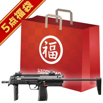 2019 福袋 電動コンパクトマシンガン セット! HK MP7A1 BK 東京マルイHK H&K MP7 フルセット サバゲー