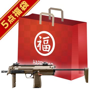 2019 福袋 電動コンパクトマシンガン セット! HK MP7A1 TAN 東京マルイHK H&K MP7 フルセット サバゲー