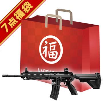 2019 福袋 次世代電動ガン セット! HK416D 東京マルイ /電動 エアガン H&K HK-416D フルセット サバゲー 銃