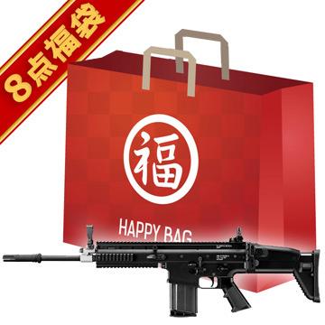2019 福袋 次世代電動ガン セット! SCAR-H Black 東京マルイ /電動 エアガン SCARH スカーH フルセット サバゲー 銃