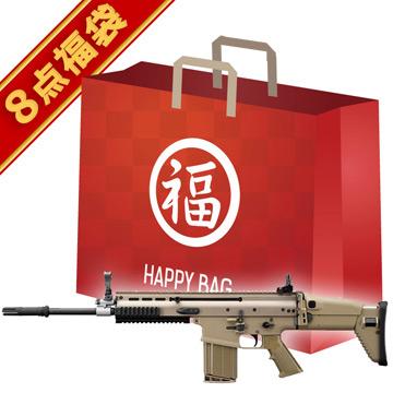 2019 福袋 次世代電動ガン セット! SCAR-H FDE 東京マルイ /電動 エアガン SCARH スカーH フルセット サバゲー 銃