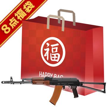 2019 福袋 次世代電動ガン セット! AKS74N 東京マルイ /電動 エアガン AK AKS-74N フルセット サバゲー 銃