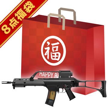 2019 福袋 次世代電動ガン セット! G36K 東京マルイ /電動 エアガン G-36K フルセット サバゲー 銃