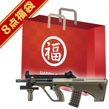 2019 福袋 ハイサイクル電動ガン セット! ステアー HC TAN 東京マルイ /電動 エアガン STEYR AUG フルセット サバゲー 銃