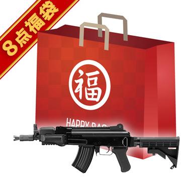 2019 福袋 ハイサイクル電動ガン セット! AK47 HC 東京マルイ /電動 エアガン AK-47 フルセット サバゲー 銃
