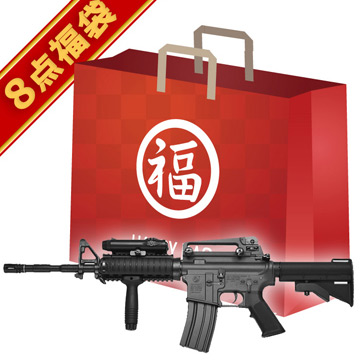 2019 福袋 スタンダード電動ガン セット! M4A1 RIS 東京マルイリス フルセット サバゲー
