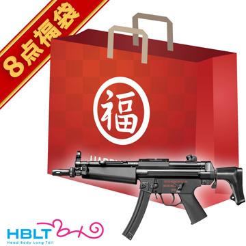 2019 福袋 スタンダード電動ガン セット! MP5J 東京マルイMP-5 MP5-J フルセット サバゲー