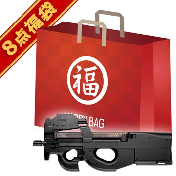 2019 福袋 スタンダード電動ガン セット! P90 東京マルイ /電動 エアガン P-90 フルセット サバゲー 銃