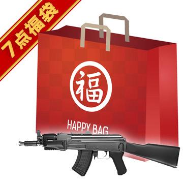 2019 福袋 スタンダード電動ガン セット! AK47 β-スペツナズ 東京マルイ /電動 エアガン AK-47 B-SPETSNAZ ヴェータ ベータ フルセット サバゲー 銃