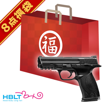 2019 福袋 ガスハンドガン セット! M&P9 東京マルイ /ガス エアガン MP9 ガスガン ガスブローバック フルセット サバゲー 銃