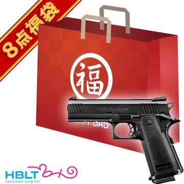 2019 福袋 ガスハンドガン セット! ハイキャパ 4.3 東京マルイ /ガス エアガン Hi-CAPA ガスガン ガスブローバック フルセット サバゲー 銃