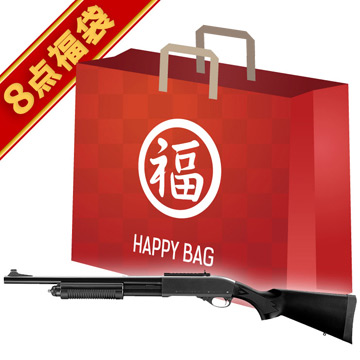 2019 福袋 ガスショットガン セット! M870 タクティカル 東京マルイ /ガス エアガン レミントン 散弾銃 フルセット サバゲー 銃