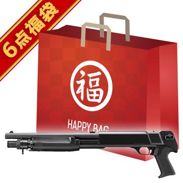 2020 福袋 エアショットガン セット! M3 shorty 東京マルイ /エアガン POLICE SWAT 散弾銃 フルセット サバゲー 銃