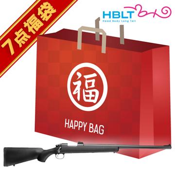 2019 福袋 スナイパーライフル スコープ セット! VSR-10 Blackストック 東京マルイ /エアガン ボルトアクション VSR10 VSR-10 フルセット サバゲー 銃