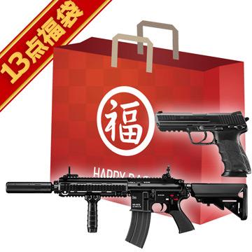 2019 福袋 次世代電動ガン & ガスブローバック ハンドガン セット! HK416D & HK45 東京マルイHK H&K デブグル DEVGRU フルセット サバゲー