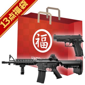 2019 福袋 次世代電動ガン & ガスブローバック ハンドガン セット! M4 CQB-R & SIG P226E2 東京マルイシールズ SEALS フルセット サバゲー