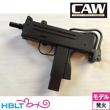 CAW イングラム M11 発火式 モデルガン 完成品 コンパクト マシンガン /Craft Apple Works カウ クラフトアップルワークス Ingram 銃