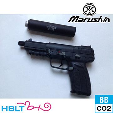 マルシン FN5-7 サプレッサー付 ブラック CO2ブローバック 本体 6mmファイブセブン マルシン工業 marushin CDX 炭酸ガス エアガン サバゲー 銃