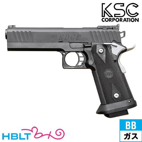 【KSC】STI 5.1 エッジ システム7 HW ブラック|A399(ガスブローバック本体)/EDGE