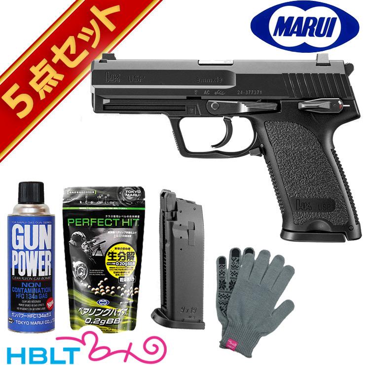 フルセット 東京マルイ H&K USP ガスブローバック ハンドガン 他4点 /ガス エアガン HK サバゲー 銃