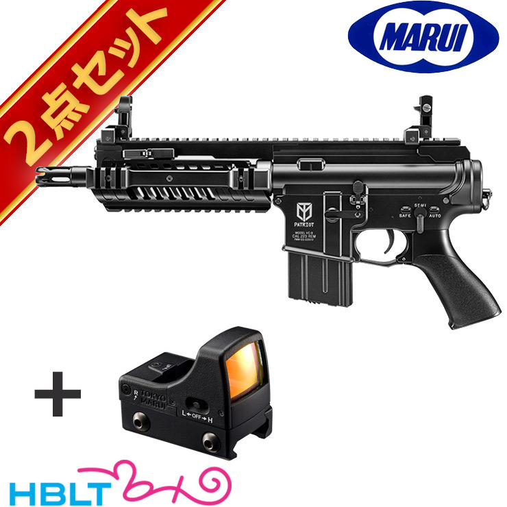 東京マルイ Colt M4 PATRIOT 純正ドットサイトセット (ハイサイクル電動ガン+マイクロプロサイト)コルト パトリオット ダットサイト サバゲー 銃 セット