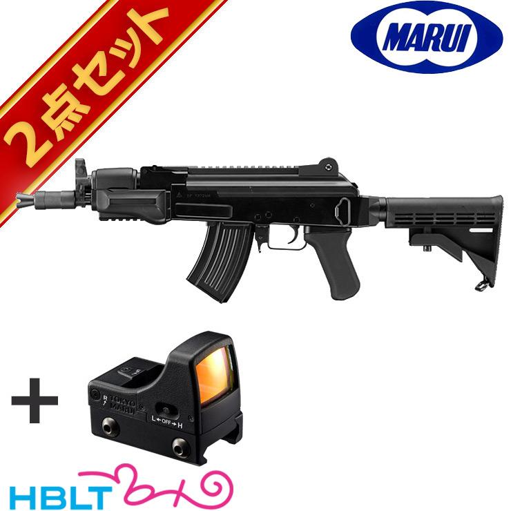 東京マルイ AK47 HC 純正ドットサイトセット (ハイサイクル電動ガン+マイクロプロサイト) /電動 エアガン ダットサイト セット サバゲー 銃