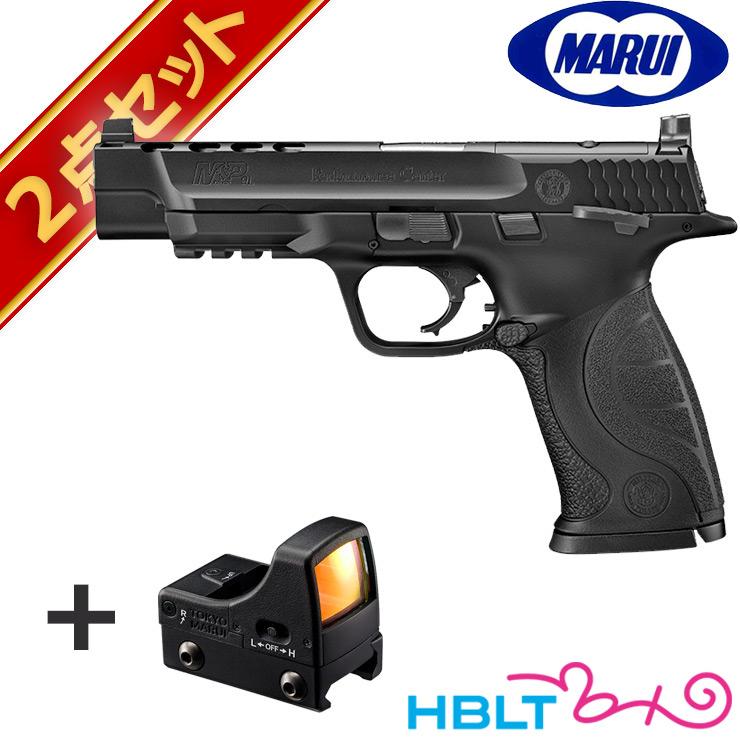 東京マルイ S&W M&P9L PC Ported ガスブローバックガン & ダットサイト セット /ガス エアガン SW ピストル M&P9 M&P ドットサイト マイクロプロサイト ガスガン サバゲー 銃