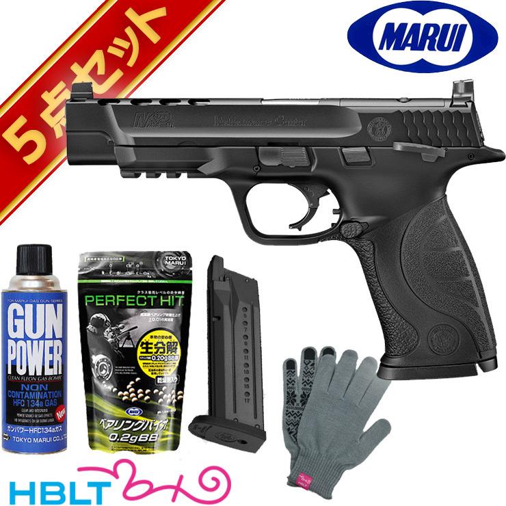 東京マルイ フルセット S&W M&P9L PC Ported ガスブローバックガンSW ピストル M&P9 M&P ガスガン エアガン サバゲー 銃