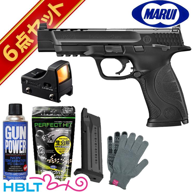 東京マルイ フルセット S&W M&P9L PC Ported ガスブローバックガン 5点セット & ダットサイト /ガス エアガン SW ピストル M&P9 M&P ドットサイト マイクロプロサイト ガスガン サバゲー 銃
