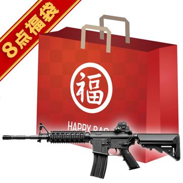 2020 福袋 次世代電動ガン セット! Colt M4 SOPMOD 東京マルイ /電動 エアガン コルト M4 フルセット サバゲー 銃