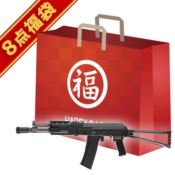 2019 福袋 次世代電動ガン セット! AK102 東京マルイ /電動 エアガン フルセット サバゲー 銃