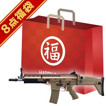 2019 福袋 次世代電動ガン セット! SCAR-L CQC FDE 東京マルイ /電動 エアガン FN スカー フルセット サバゲー 銃