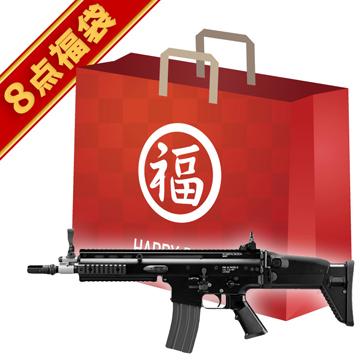 2019 福袋 次世代電動ガン セット! SCAR-L CQC Black 東京マルイ /電動 エアガン FN スカー フルセット サバゲー 銃