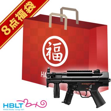 2019 福袋 ハイサイクル電動ガン セット! H&K MP5K 東京マルイHK フルセット サバゲー