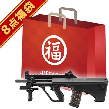 2019 福袋 ハイサイクル電動ガン セット! ステアー HC Black 東京マルイ /電動 エアガン STEYR AUG フルセット サバゲー 銃