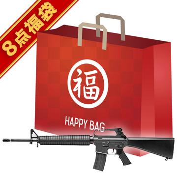 2019 福袋 スタンダード電動ガン セット! Colt M16 A2 東京マルイ /電動 エアガン コルト フルセット サバゲー 銃