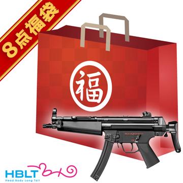 2019 福袋 スタンダード電動ガン セット! H&K MP5 A5 東京マルイ /電動 エアガン HK フルセット サバゲー 銃