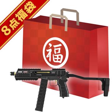 2019 福袋 電動コンパクトマシンガン セット! スコーピオン MOD.M 東京マルイ /電動 エアガン Scorpion フルセット サバゲー 銃