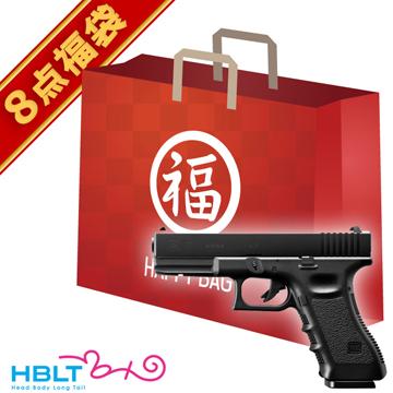 2019 福袋 ガスハンドガン セット! グロック17 (3rd gen.) 東京マルイGlock17 G17 ガスガン ガスブローバック フルセット サバゲー