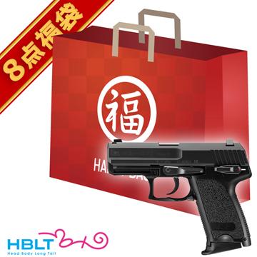 2019 福袋 ガスハンドガン セット! H&K USP コンパクト 東京マルイHK ガスガン ガスブローバック フルセット サバゲー