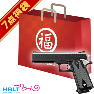 2019 福袋 電動ハンドガン セット! ハイキャパ E 5.1 東京マルイ /電動 エアガン ハイキャパ フルセット サバゲー 銃