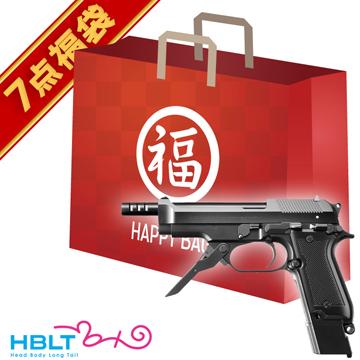 2019 福袋 電動ハンドガン セット! M93R 東京マルイ /電動 エアガン Beretta ベレッタ フルセット サバゲー 銃