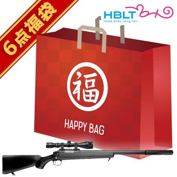 2019 福袋 スナイパー ライフル スコープ セット! VSR-10 プロスナイパー Gスペック Black 東京マルイ /エアガン ボルトアクション VSR10 VSR-10 VSR-10 GSPE G-SPEC フルセット サバゲー 銃